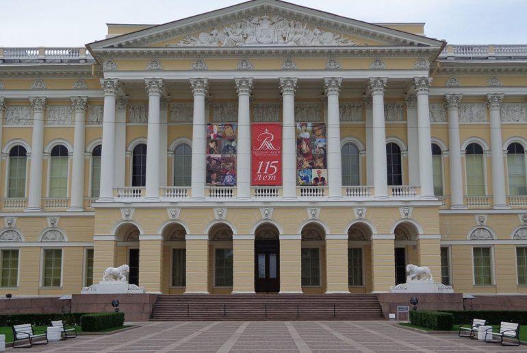 Saint Petersbourg Musee Russe